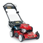 TORO RECYCLER 190CC PERSONAL PACE LAWN MOWER BLADE OVERRIDE